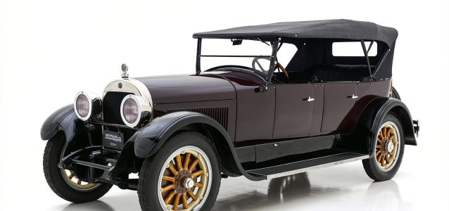 1925 Cadillac Type V63 Phaeton Convertible For Sale at Hyman LTD